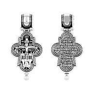 Крест-мощевик серебряный Распятие Христово-энколпион Деисус Ангел Хранитель