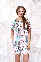 Яркое женское платье А 27 минт Arizzo 44-48 размеры
