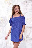 Короткое женское платье-сарафан А43 электрик Arizzo 44-54 размеры