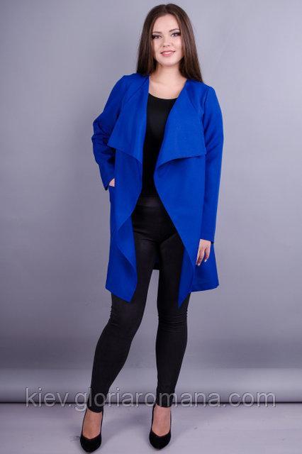 Женская одежда оптом до 48 размера