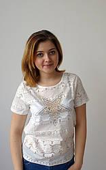 Молодежная белая футболка с полупрозрачными вставками, звезда