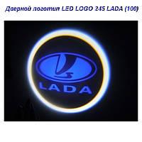 Дверной логотип LED LOGO 245 LADA (100)!Опт