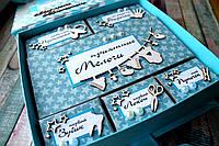 Мамины Сокровища для мальчика (внутр.коробочек-6шт, 20*18*6см)