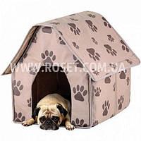 Переносной домик для собак - Portable Dog House 43x40.6x43 см