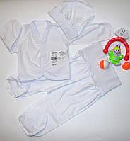 Комплект для новорожденных р.56