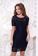 Гипюровое темно-синее платье А42 Arizzo 44-54 размеры