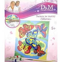 Роспись по холсту Бабочки 25х30см D&M