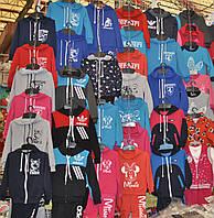 Детские спортивные костюмы Ferrary.98-116р-р.