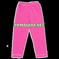 Детские летние лосины (леггенсы) р. 110 для девочки тонкие ткань СТРЕЙЧ-КУЛИР 95% хлопок 3614 Розовый