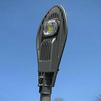 Прожектор светодиодный LED 30W уличный на столб IP65 6000K 3300LM