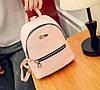 Маленький женский рюкзак. Светло-розовый.