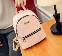 Маленький женский рюкзак. Светло-розовый., фото 1