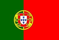 Перевод документов на португальский язык