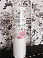 Полотенца одноразовые в рулоне 40*70 см 50шт Beauty вискоза+полиэстер с перфорацией