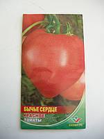Семена томата Бычье сердце красное 1г