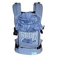 Эргономичный рюкзак Baby