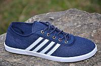 Кеды, мокасины мужские в стиле Adidas адидас синие джинс