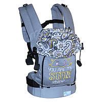 Эргономичный рюкзак Sun Shine