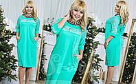 Платье батал с гипюром