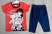 Детский летний костюм для девочек 9-18 мес