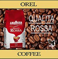 Кофе в зернах Lavazza Qualita Rossa весовой 500г