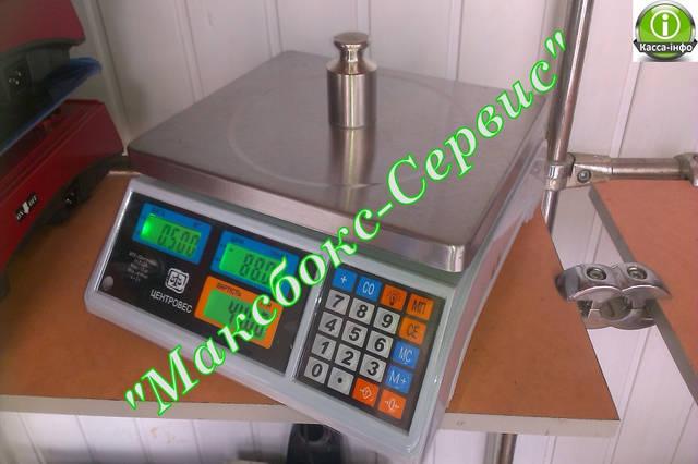 Торговые весы 15 кг ВТЕ 15Т1-ДВ ЖК