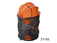 "Корзина для игрушек ""Баскетбол"" 37*60 см. /60/"