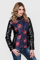 Куртка 1240