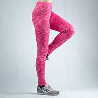 Розовые женские спортивные трикотажные лосины