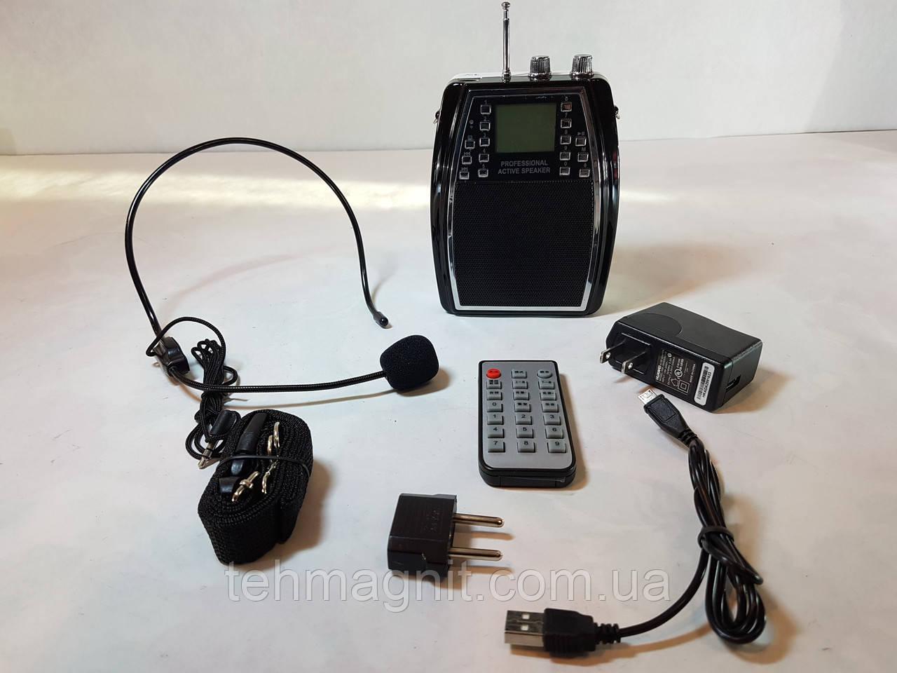 Гучномовець радиогид з головним мікрофоном підсилювач голосу мегафон WMA-222 плеєр MP3/USB/радіо FM/ехо/ПУ