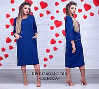 """Платье  модельное """"Силин,"""""""