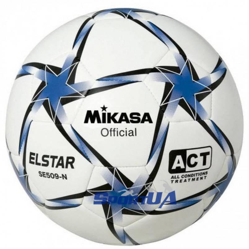 Мяч футбольный Mikasa SE509N, размер 5, фото 2