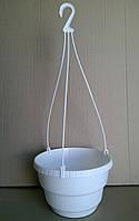 Горшок пластиковый для цветов подвесной Неон 23 см белый