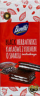 Печенье какао, с молочной начинкой Bonitki BLACK Herbatniki Kakaowe z Kremem 216g.