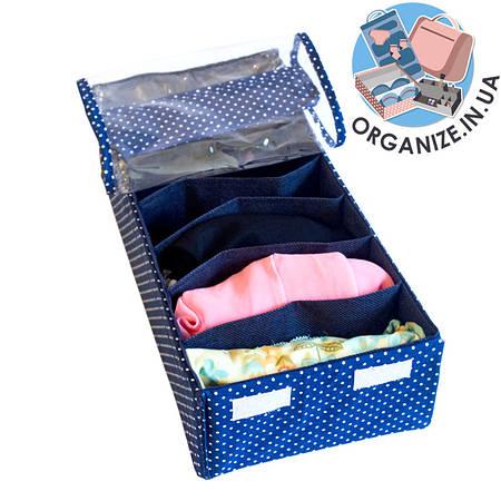 Коробочка для носочков\колгот с крышкой ORGANIZE (звездное небо)