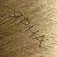 Пряжа на конусах Лен 100% конус 2/26 (221-зеленый тростник),(Лен(100%)),Botto Jiuseppo(Iталiя),50(гр),1300(м)