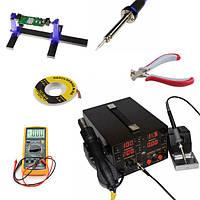 Инструменты, оборудование, аксессуары