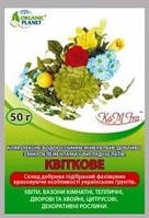 Минеральное удобрение для цветов Кемира NPK 14.11.25