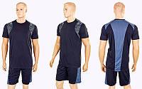 Футбольная форма Punch (PL, р-р M-XXL, черный-серый, шорты черный)
