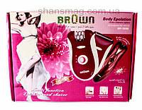Эпилятор Brown 3 в 1 с бритвенной насадкой MP-3058