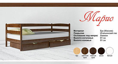 Кровать детская Марио, фото 3