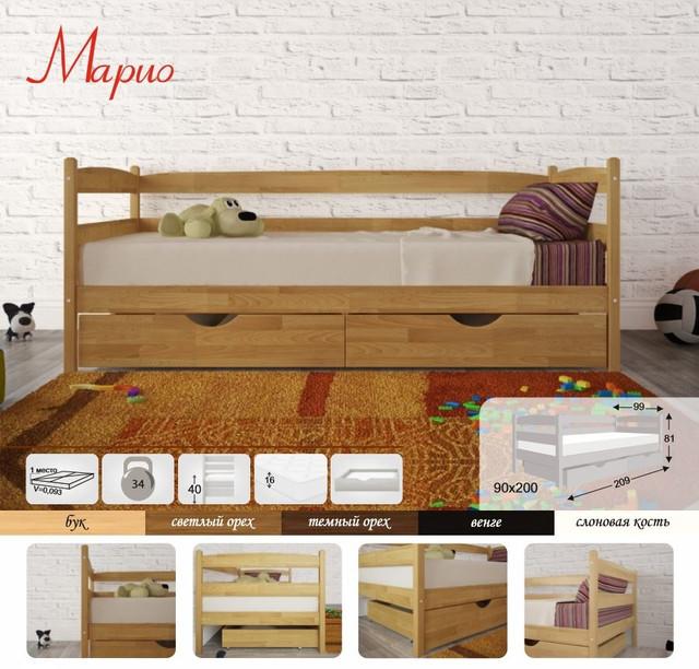 Кровать детская Марио (Бук) габаритные размеры