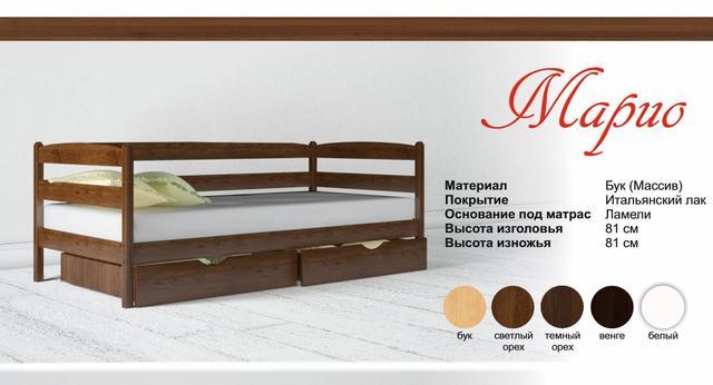 Кровать детская Марио (Бук) цветовая гамма дерева