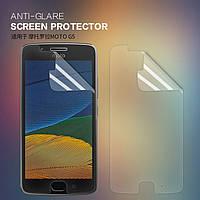 Защитная пленка Nillkin для Motorola Moto G5 матовая