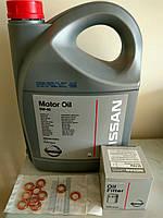 Набор для замены масла - Масло двс NISSAN, фильтр масляный оригинал, шайба под пробку (15208-9F60A)