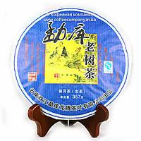 Чай Пуэр Шен Чайный мастер Сильного копчения 2005 года прессованный 357г