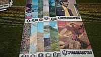Комплект журнала Пчеловодство 1977