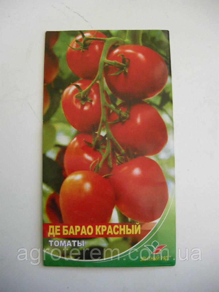 Семена томата Де Барао красный 1г