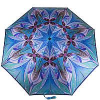 Складной зонт Doppler Зонт женский автомат DOPPLER (ДОППЛЕР) DOP74665GFGM-1