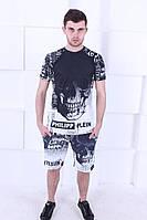 Удобный комплект футболка и шорты Philipp Plein